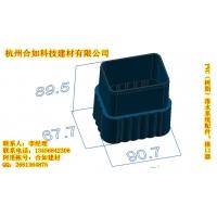 PVC树脂雨水管转换接头