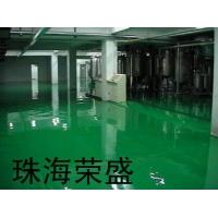 地板网\涂料网\地坪网\防腐网
