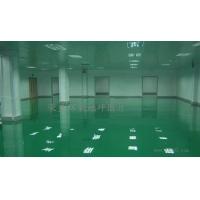 供应环氧树脂滚涂地板,环氧树脂防腐地板,环氧树脂防水地板