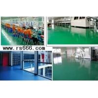 供应净化工程、工业地板、工业地坪、PVC防静电地板