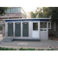 供应河北省免冲打包型环保厕所