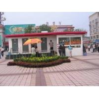 供应吉林省环保移动厕所