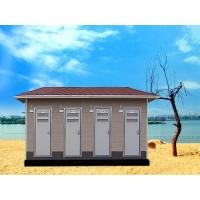 天润环保移动公厕