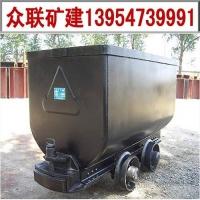 固定式矿车_1吨固定式矿车