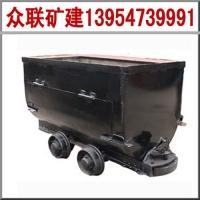 固定式矿车_1.5吨固定式矿车