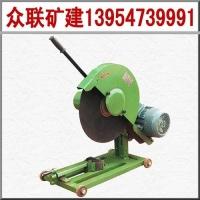 SQ-500型砂轮切割机_型材切割机