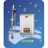 美年華電熱水器