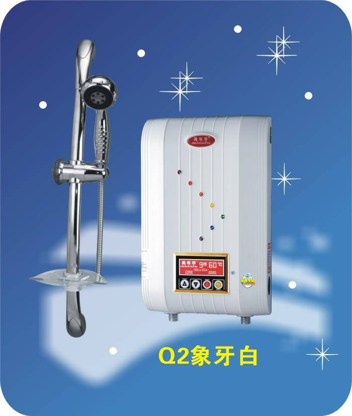 美年华电热水器