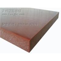 裁断胶板--各大产业专用