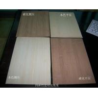 竹包装盒板,竹艾灸盒板,竹针灸盒板