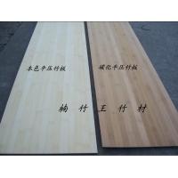 竹板,竹包装盒板,竹精油盒板,重竹大板