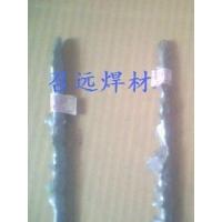 YD硬质合金耐磨焊条|合金耐磨焊条|合金焊条|硬质合金焊条|