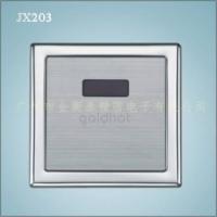 供应暗装小便感应冲水器JX203