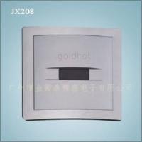 供应暗装小便感应冲洗器JX208