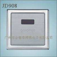 供应感应蹲便冲水器JD908