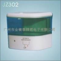 供应自动给皂机器 JZ302