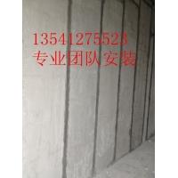 厂房隔墙EPS芯材的轻质隔墙板