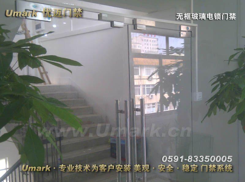 福州玻璃门禁安装--Umark.cn优迈电子