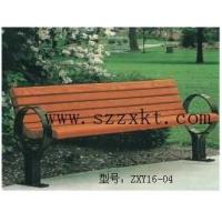 供应山樟木休闲椅