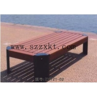 ZXY24-06户外休闲椅