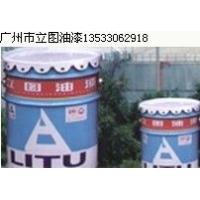 广东省船舶油漆船用油漆