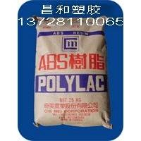 ABS塑胶原料报价,777D台湾奇美,品牌厂商耐热,ABS供