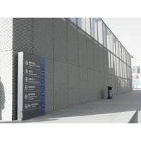 铝板装饰网,幕墙网,金属扩张网
