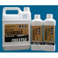 硅基有机硅防水剂(硅基防水渗透剂)—原木宝增强型