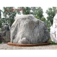 假山石灵璧石风景石太湖石刻字石鹅卵石