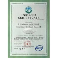 环境管理体系认证-English
