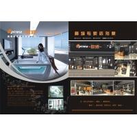香港欧派卫浴有限公司