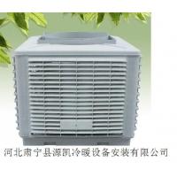 优质车间降温设备|车间净化除尘设备
