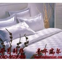 北京床上用品 床单被罩 被芯枕芯