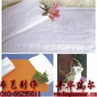 洗浴布草/毛巾/地巾/浴巾