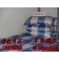 宿舍床单 学校被罩 学校床上用品 宿舍被罩