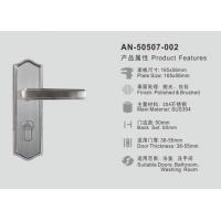 304不锈钢浴室门锁