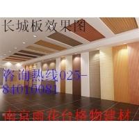 苏州绿可木长城板生态木地板生态木外墙板生态木长城板