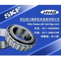 泰安进口轴承型号大全浩弘轴承经销部SKF-NSK进口轴承批发