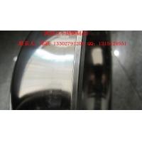 供应 32cm,34cm 不锈钢面盆,反边带磁无磁