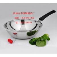 炒锅/炒鼎,采用高级不锈钢,质量保证