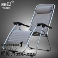 躺椅图片 躺椅团购找黑白调