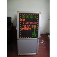 天津LED电子显示屏生产18649163556