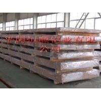 寬厚合金鋁板5083,6061