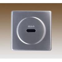 小便斗感应冲水器GL-2053