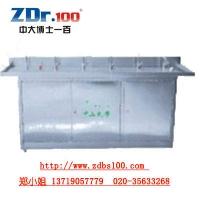 广州中大博士一百--六龙不锈钢超滤净水机