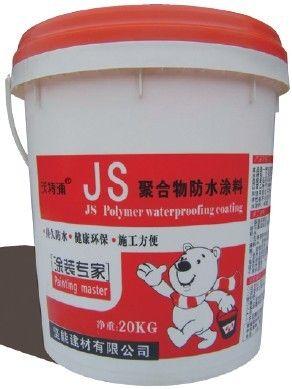 js防水涂料 - 产品库