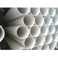 PVC管,上海PVC雨水管,上海PVC排水管,偉星PVC管價