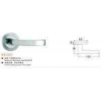 不锈钢执手锁、房门锁、浴室锁、通道锁、排铰、插销、猫眼