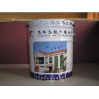 博士后科研工作站--亚邦油漆,涂料,家具漆,乳胶漆,特种漆寻