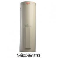 恒热商用电热水器